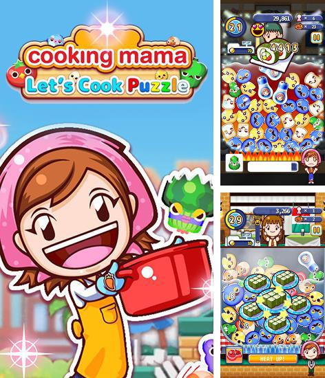 Cooking mama: Let's cook puzzle