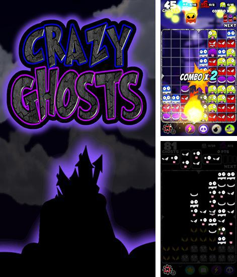In addition to the game Star snatch for Android phones and tablets, you can also download Crazy ghosts for free.