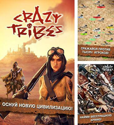 In addition to the game Deep Sea Fury for Android phones and tablets, you can also download Crazy Tribes for free.