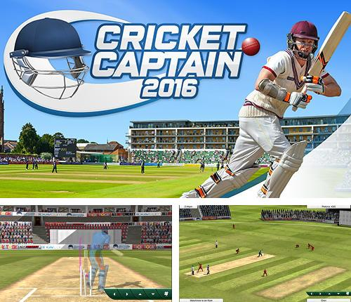 Cricket captain 2016