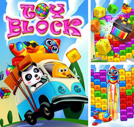 Cube blast rescue toy block