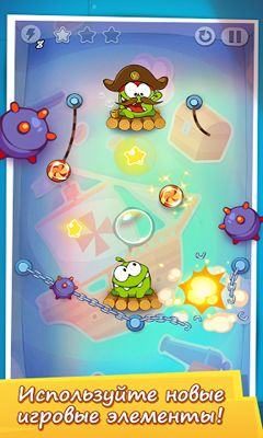 玩安卓版Cut the Rope Time Travel HD。免费下载游戏。