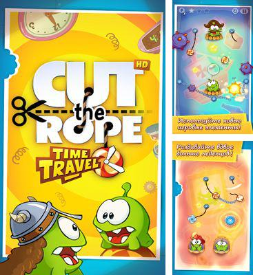 In addition to the game Pangy Master for Android phones and tablets, you can also download Cut the Rope Time Travel HD for free.