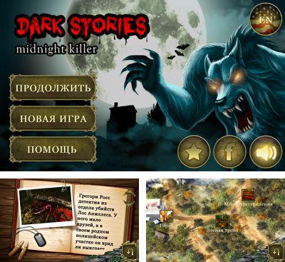 In addition to the game Crazy Bill Zombie Stars Hotel for Android phones and tablets, you can also download Dark Stories: Midnight Killer for free.