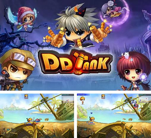 In addition to the game Bomb Me for Android phones and tablets, you can also download DDTank for free.