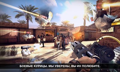 Screenshots do Dead trigger 2 - Perigoso para tablet e celular Android.