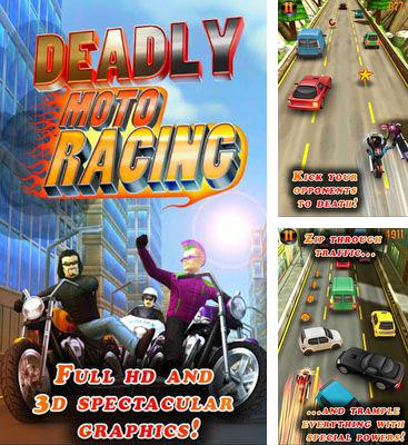 In addition to the game Space Sports for Android phones and tablets, you can also download Deadly Moto Racing for free.