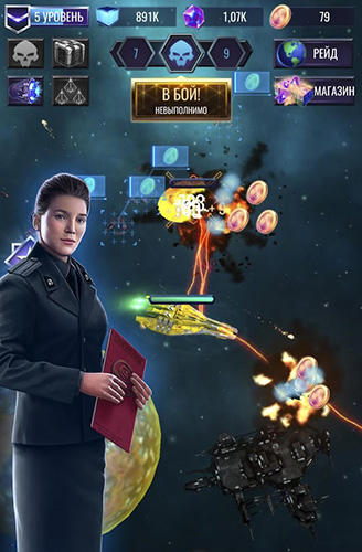 Deep raid: Idle RPG space ship battles screenshot 1