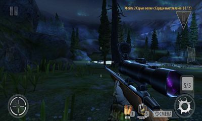 Як грати в Deer hunter 2014 на планшеті.