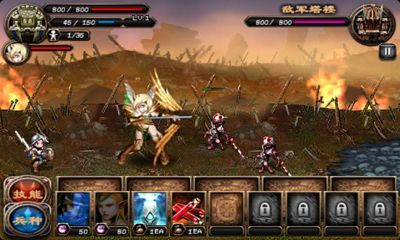 Download Defence Hero 2 Android free game.