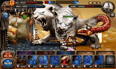Defence Hero 2 screenshot 3
