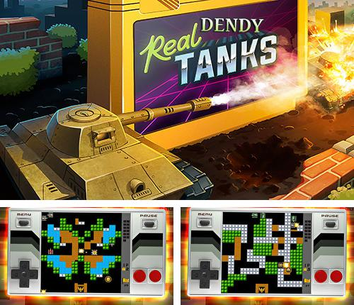 Dendy tanks