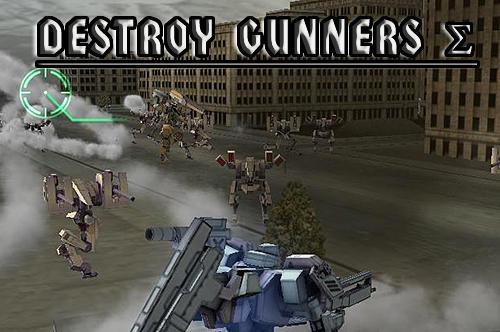 Destroy gunners sigma постер приложения