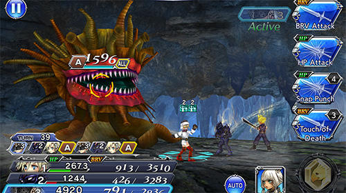 Dissidia: Final fantasy. Opera omnia screenshot 2