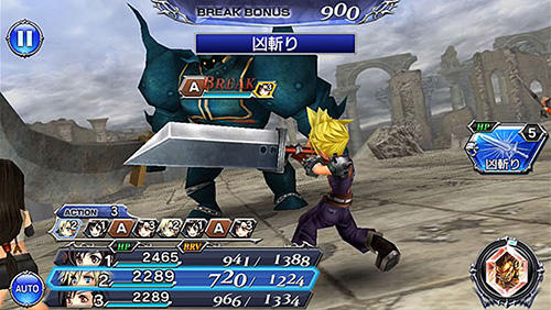 Dissidia: Final fantasy. Opera omnia screenshot 3