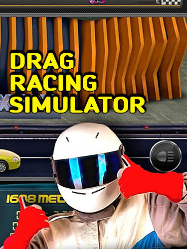 Drag racing simulator обложка