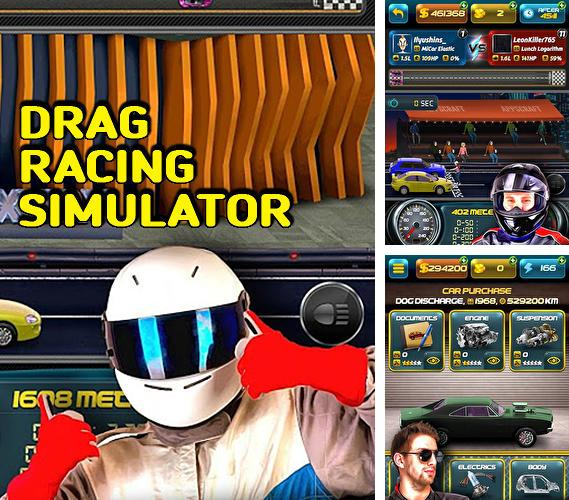 Drag racing simulator
