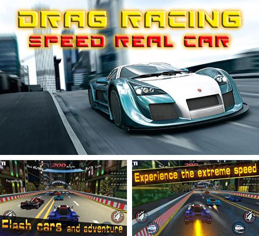 In addition to the game Crazy racer 3D for Android phones and tablets, you can also download Drag racing: Speed real car for free.