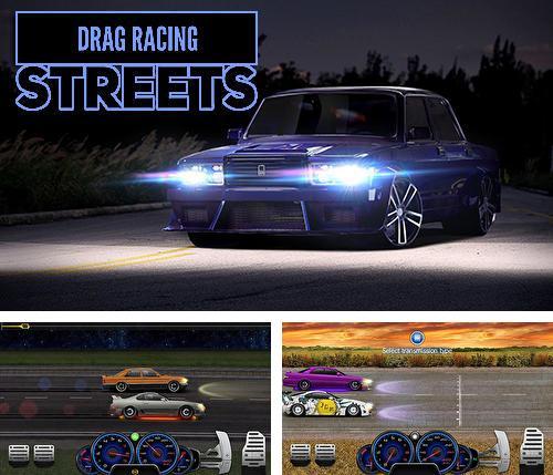 best gta 5 drag races