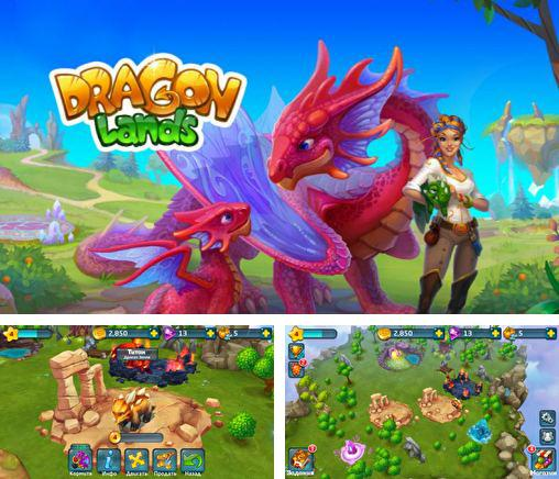 In addition to the game Little Dragons for Android phones and tablets, you can also download Dragon lands for free.