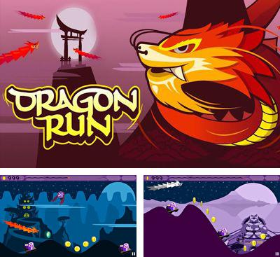 In addition to the game Running Rico Alien vs Zombies for Android phones and tablets, you can also download Dragon Run for free.