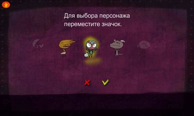 Download DragonBox Android free game.