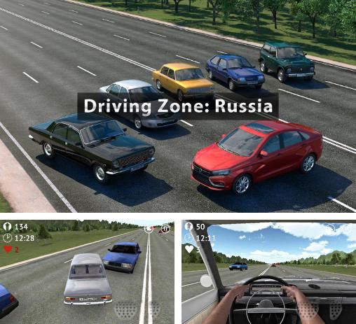 In addition to the game Drive for Android phones and tablets, you can also download Driving zone: Russia for free.