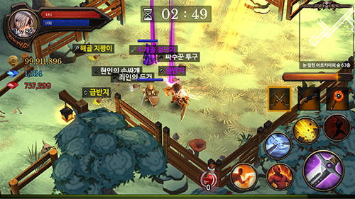 Baixe o jogo Dungeon chronicle para Android gratuitamente. Obtenha a versao completa do aplicativo apk para Android Dungeon chronicle para tablet e celular.
