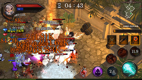 Screenshots do Dungeon chronicle - Perigoso para tablet e celular Android.