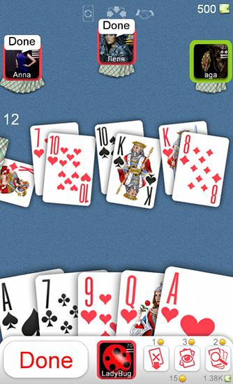 UNO screenshot 2