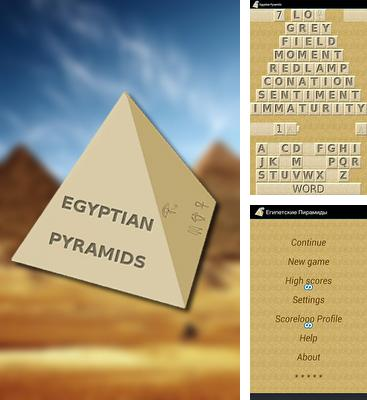 In addition to the game Icy Joe Extreme for Android phones and tablets, you can also download Egyptian Pyramids for free.
