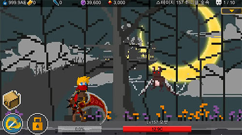 Скачати гру Ego sword: Idle sword clicker на Андроїд телефон і планшет.