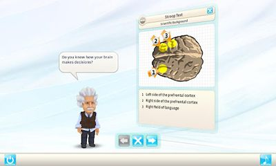 Einstein. Brain Trainer скриншот 2