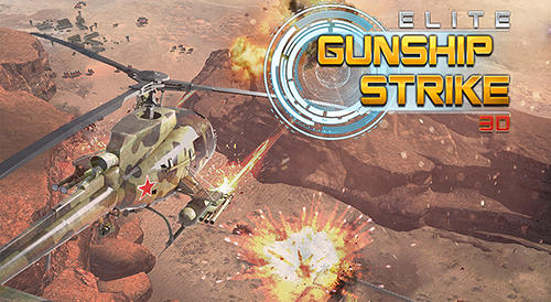 Elite gunship strike 3D poster