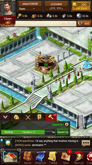 Empire war: Age of heroes screenshot 5