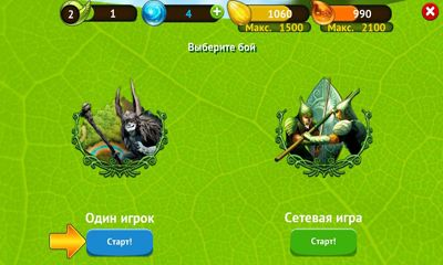 Download Epic Android free game.