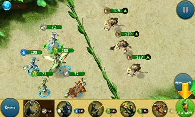 Screenshots of the Epic for Android tablet, phone.
