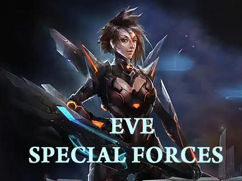 Eve special forces обложка