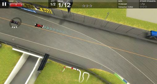 Download F1 Challenge Android free game.