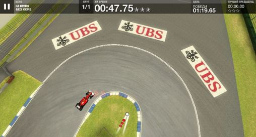 Get full version of Android apk app F1 Challenge for tablet and phone.