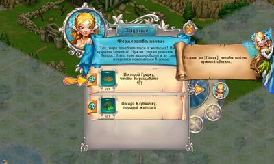 Download Fable Kingdom HD Android free game.