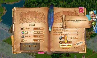 Get full version of Android apk app Fable Kingdom HD for tablet and phone.