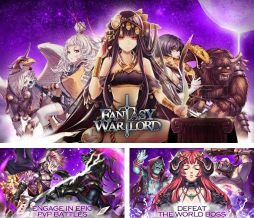 In addition to the game Lemegeton. Episode 2 Sacrificial Offering for Android phones and tablets, you can also download Fantasy warlord for free.