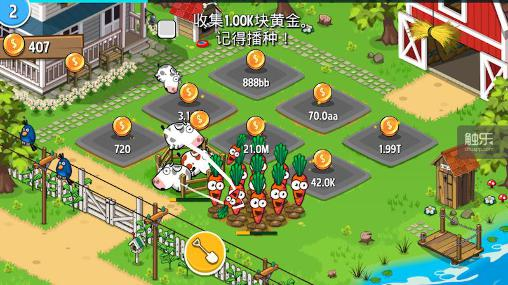 Screenshots von Farm away! Idle farming für Android-Tablet, Smartphone.
