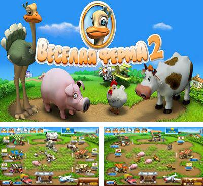 In addition to the game Fisher's Family Farm for Android phones and tablets, you can also download Farm Frenzy 2 for free.