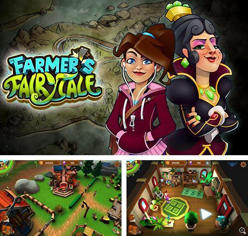 Счастливая ферма скачать