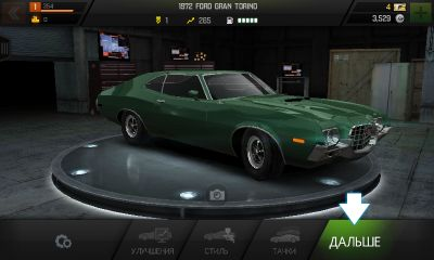 Fast & Furious 6 The Game screenshot 7