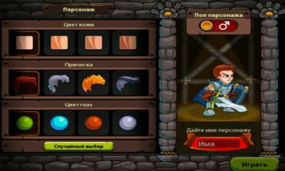 Screenshots of the Fight Me! for Android tablet, phone.