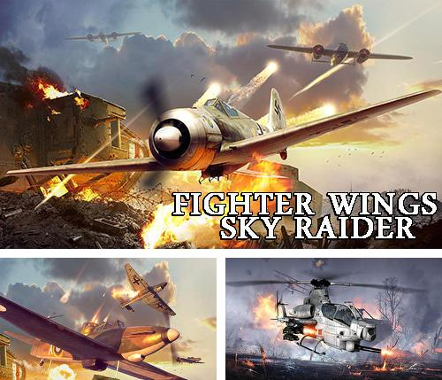 Fighter wings: Sky raider