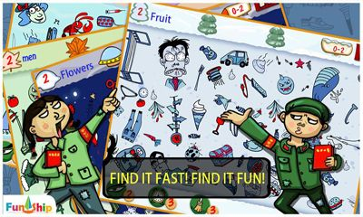 Download Find something Android free game.